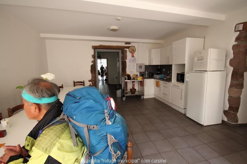 5-ospitalia-refuge-municipal-coin-cuisine